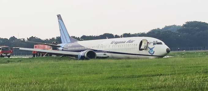 Pesawat kargo Trigana Air tergelincir