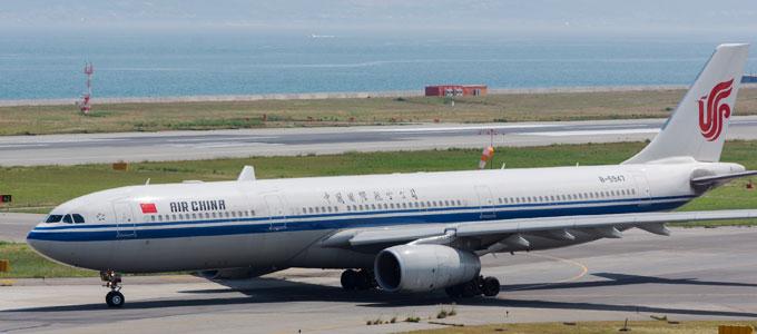 Air China - commons.wikimedia.org