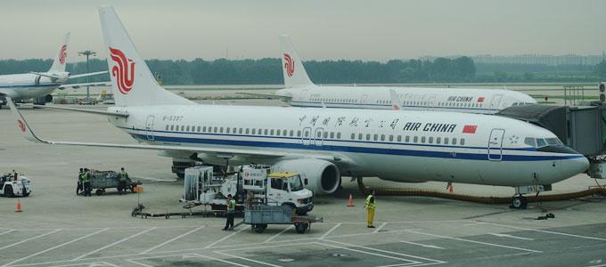 Air China - onemileatatime.boardingarea.com