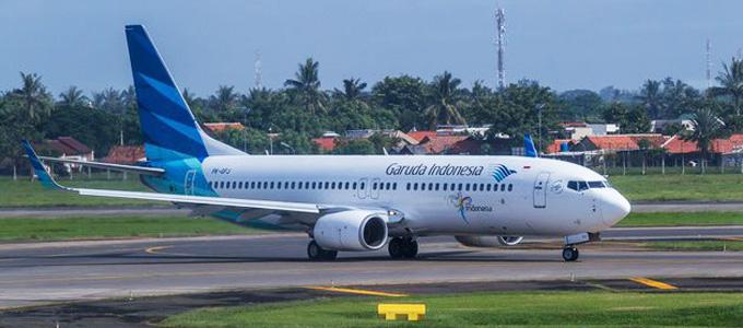 Pesawat Garuda Indonesia di Bandara Soekarno-Hatta - travel.dream.co.id