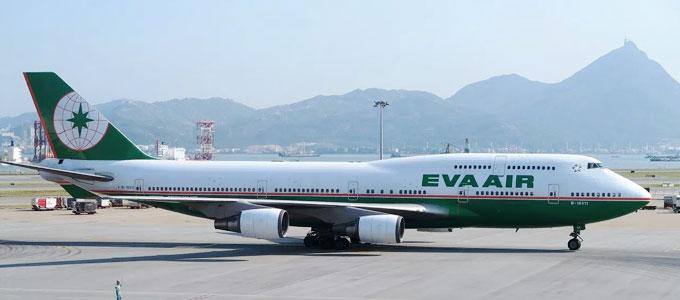 Maskapai EVA Air - thepointsguy.com