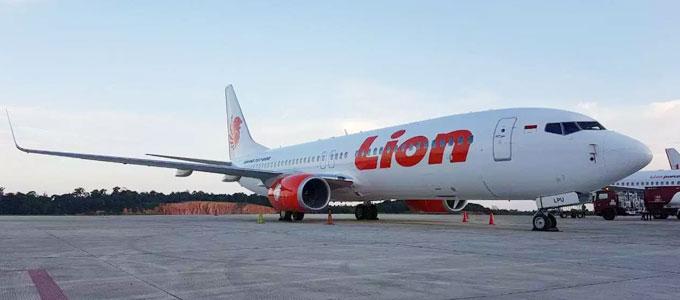 Maskapai Lion Air - inipasti.com