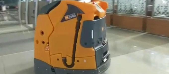 Robot pembersih lantai di Bandara Soekarno-Hatta