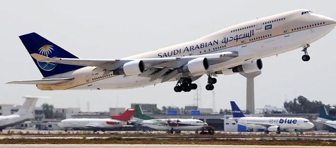 Maskapai Saudi Arabian Airlines - www.middleeastmonitor.com